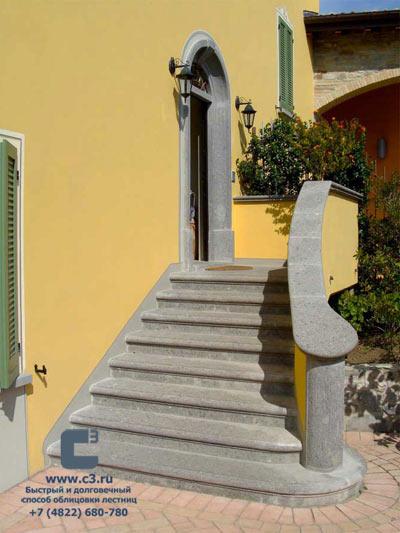 Лестница в дом с улицы
